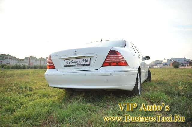 VIP такси Казань