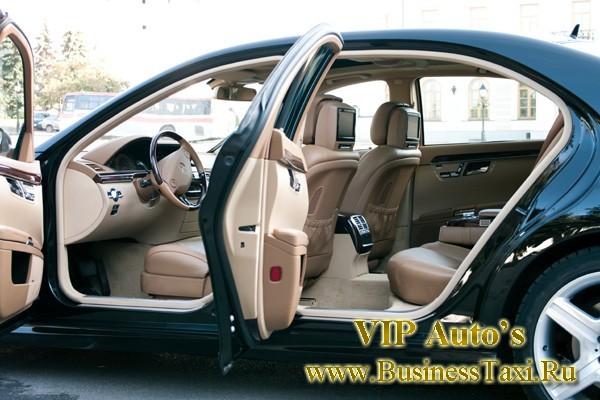 VIP такси в Казани